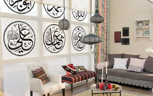 5 Prinsip Dasar Bagaimana Mendesain Dan Mendekorasi Interior Rumah Yang Islami Interiordesign Id