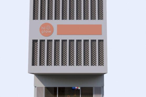 desain fasad klinik kecantikan