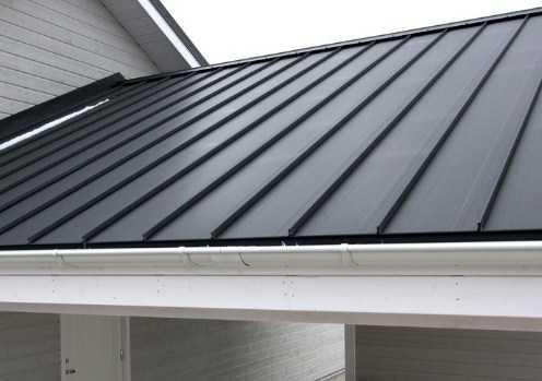 atap rumah logam minimalis